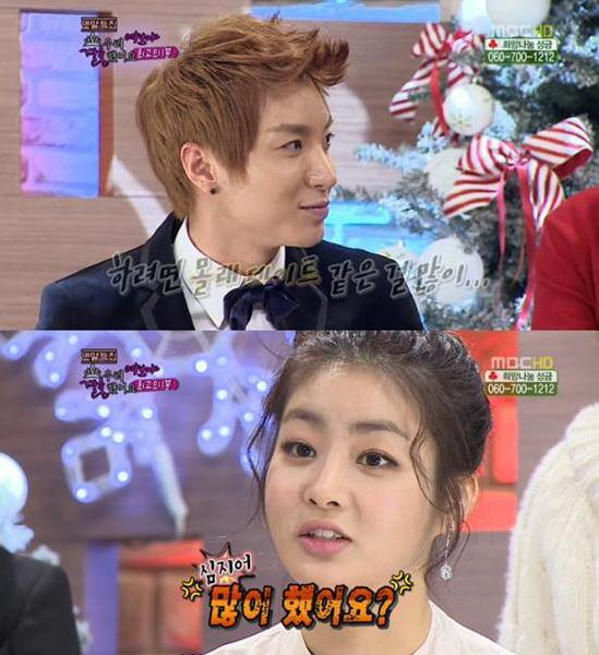 Leeteuk And Kang Sora Secretly Dating