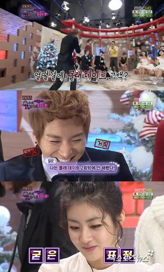 Song ji hyo partner in running man