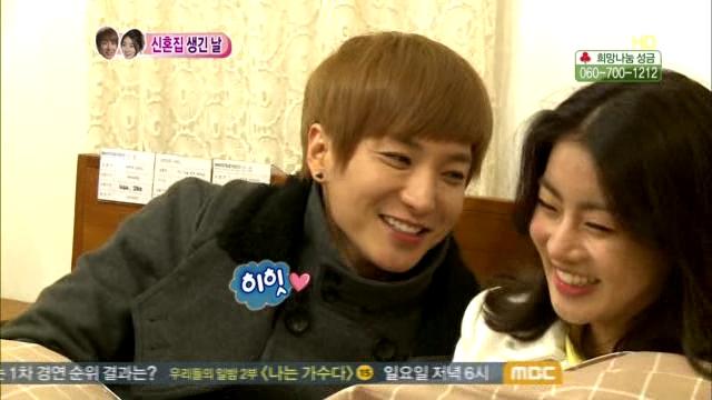 FULL ENG SUB VIDEO] 120107 WGM Leeteuk & Sora : Dimple Couple Ep.13 ...