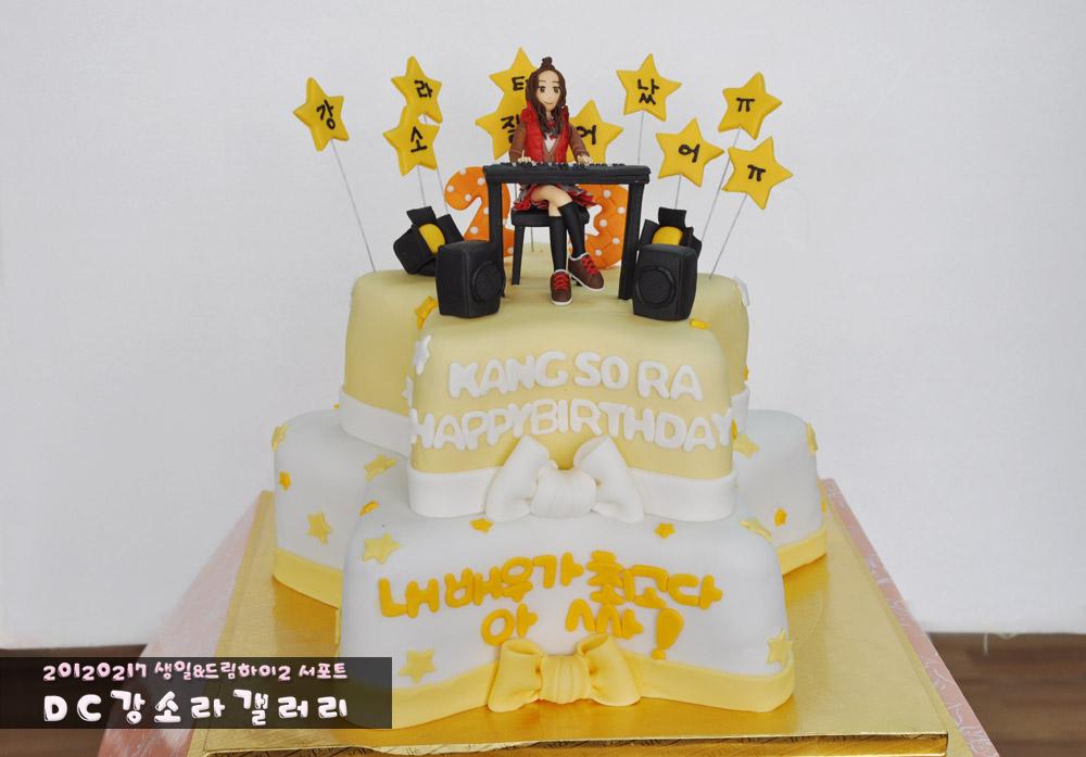 [FANTAKEN] 120217 Sora received birthday cake from ...