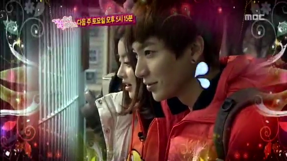 from Jayson leeteuk dating sora