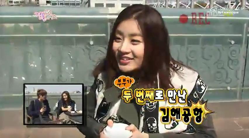 Leeteuk kang sora dating for real