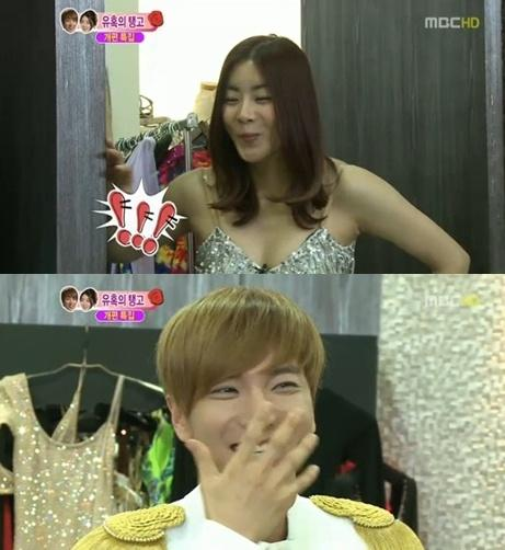 NEWS] LeeteukKang So Ra couple in sexy dance sport costumes