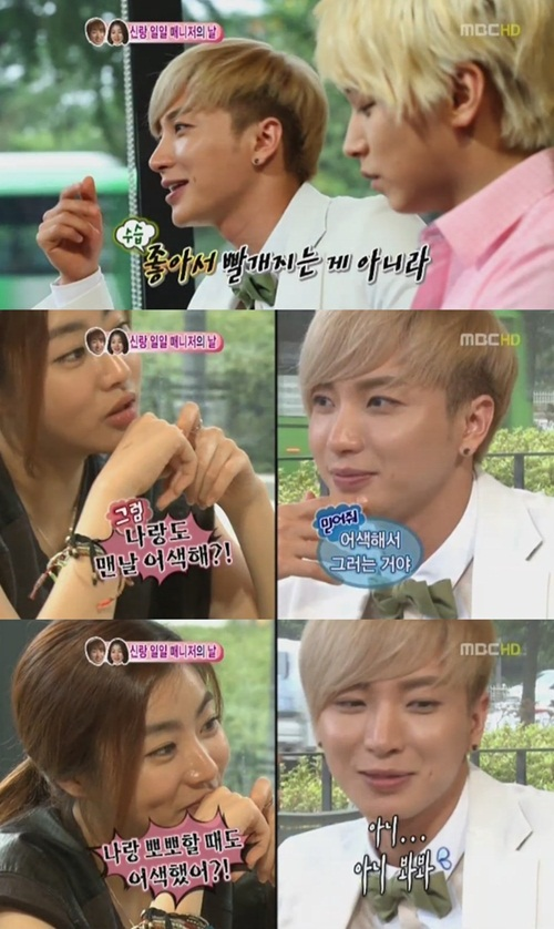 Kang sora and leeteuk hookup for real