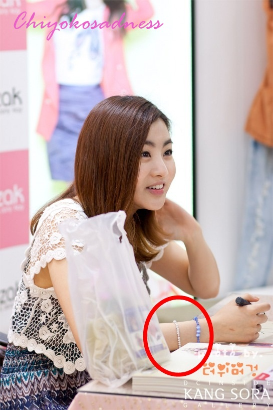 INSIGHT] Dimple Couple White Bracelet?  WGM Leeteuk and Kang Sora