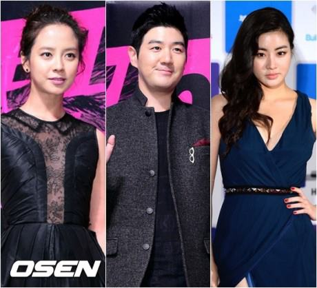 Leeteuk and kang sora dating in real life
