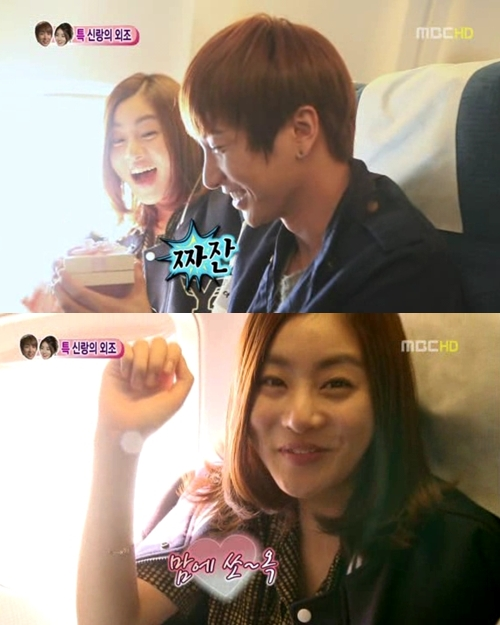 Images of kang sora dating leeteuk